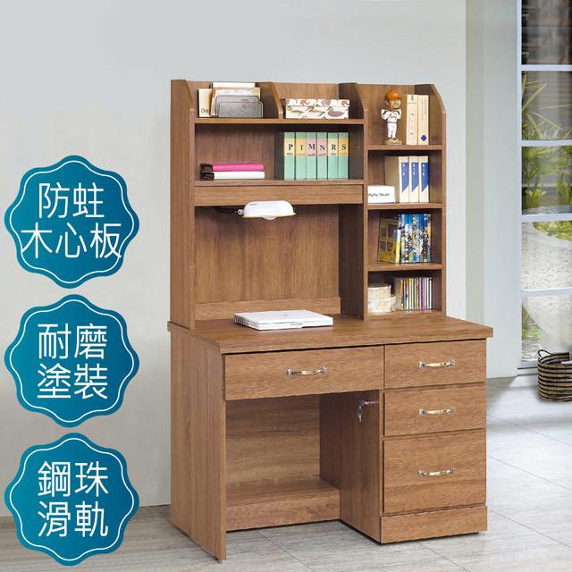 Boden-貝森3.2尺書桌(上座+下座)