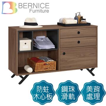 Bernice-洛克4尺多功能置物櫃/收納櫃