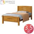 Bernice-詩克爾3.5尺樟木單人床架(不含床墊)