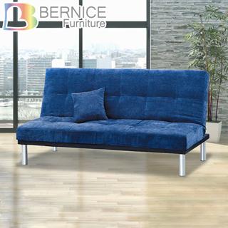 Bernice-藍色絨布沙發床/三人椅/三人座(送抱枕)