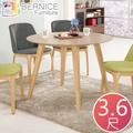 Bernice-勞倫絲3.6尺圓型洽談桌/餐桌