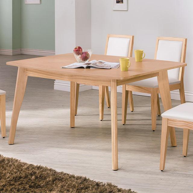 Boden-溫蒂5尺北歐風餐桌
