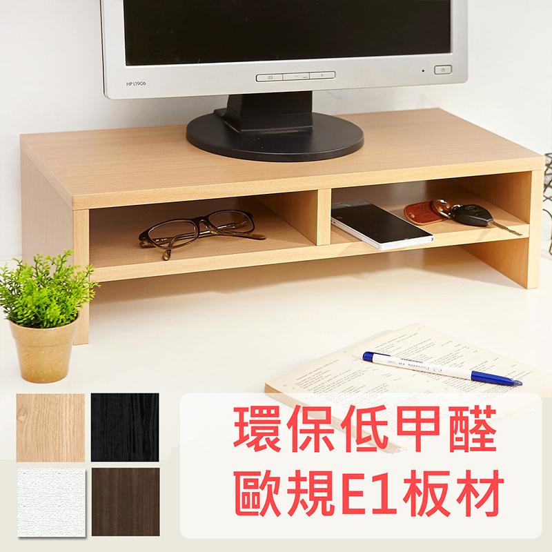 【澄境】低甲醛大收納雙層螢幕桌上架-2入組