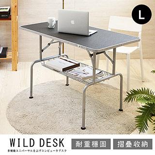 【澄境】免組裝高耐重115X60收納摺疊電腦桌