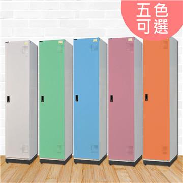 【時尚屋】[RU6]別西普多用途鋼製置物櫃RU6-KH-393-3501T五色可選/免組裝/免運費/台灣製