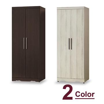 【時尚屋】[5U7]仿古風2.5x7尺單雙衣櫥5U7-06-928兩色可選