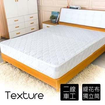 【時尚屋】愛黛爾6尺加大雙人獨立筒加強彈簧床墊Q1R7-02-6台灣製/免組裝/免運費