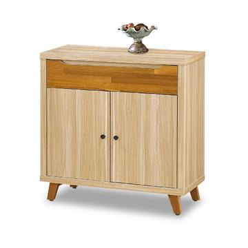 【時尚屋】[5U7]瑪莎栓木色2.7尺收納餐櫃5U7-358-538
