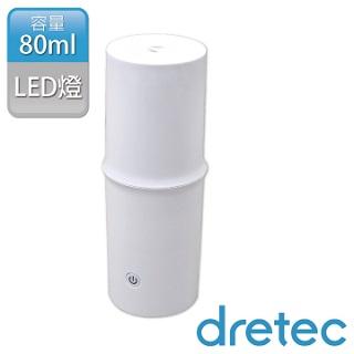 【日本DRETEC】『竹香塔』超音波芳香水氧機-白色
